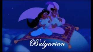 Aladdin - A Whole New World - One Line Multilanguage (Jasmine´s Voice In 27 Languages)