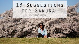 我的東京13個賞櫻點推介 My 13 Suggestions for Sakura in Tokyo, Japan [中文字幕CHI SUB]