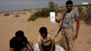 ميليشيات الحوثي تعمل على تهريب المخدرات إلى السعودية