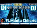 Durga Puja Special | Mantu Churia | NON STOP Sambalpuri Remix Song | By Dj Mantu Mp3