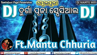 Durga Puja Special | Mantu Churia | NON STOP Sambalpuri Remix Song | By Dj Mantu