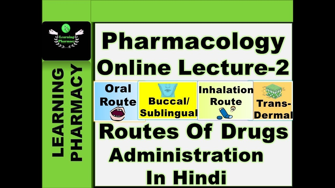routes of drugs administration |pharmacology online lecture-2 | for
