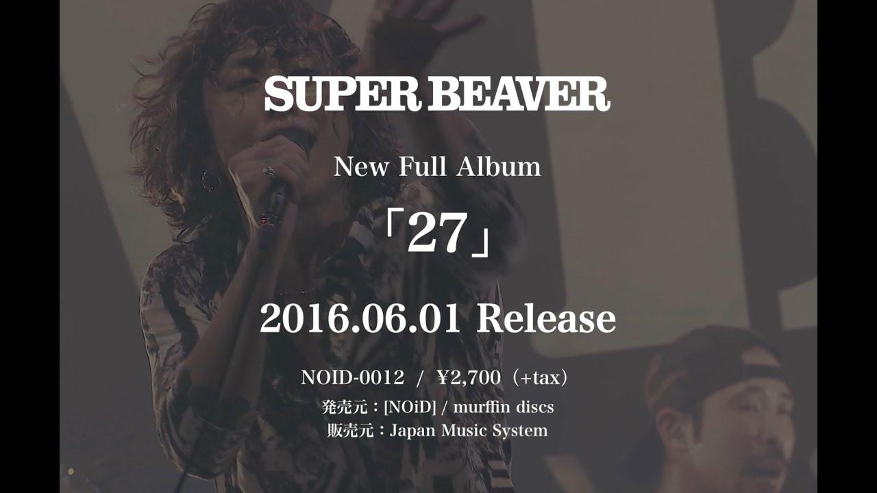 SUPER BEAVER『27』トレーラー -...