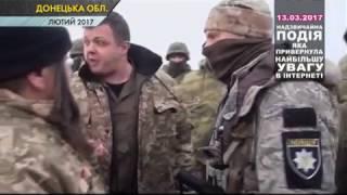 ТОП НОВИНА. Учасників блокади ОРДЛО прогнали з Харківської області