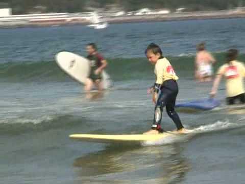 Hendaia - Ecole Française de Surf à Hendaye