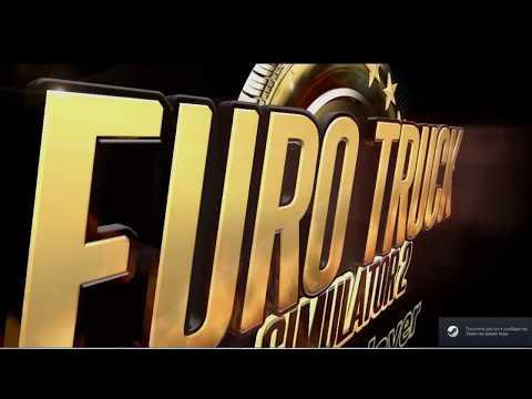 Как играть в Euro Truck Simulator 2 мультиплеер