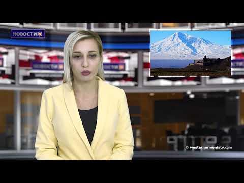 Почему армяне празднуют Рождество 6 января?.Новости 07-01-2020