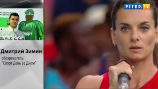 Эксперт считает логичным отстранение российских легкоатлетов от Олимпиады
