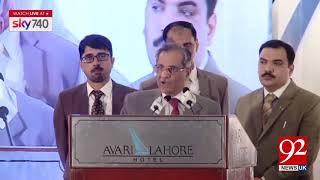Chief Justice Saqib Nisar will go to England for Dam Fundraising| 18 Nov 2018 | 92NewsHDUK