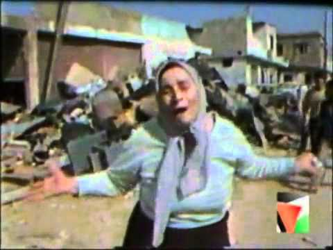 YouTube   Sabra and Shatila Massacre مجزرة صبرا وشاتيلا