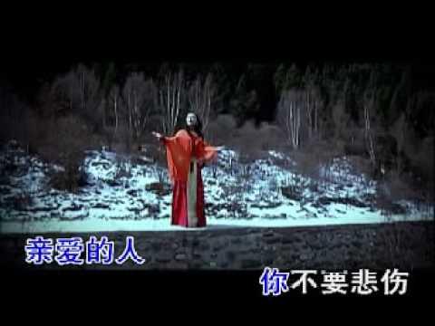 Best Tibetan chinese song 1