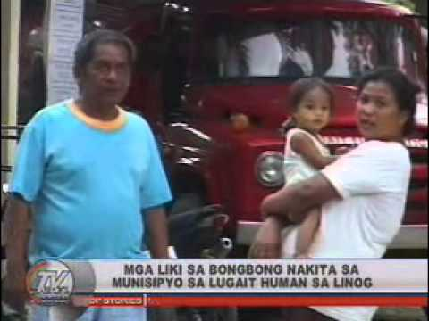 TV Patrol Northern Mindanao - December 18, 2014
