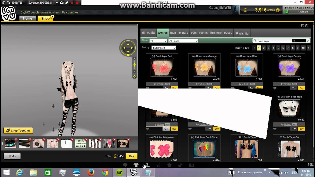 *how to make your imvu naked without AP*😊 - YouTube