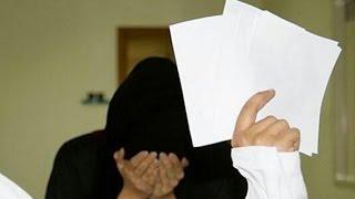 - الإيقاع بأكبر شبكة لابتزاز موظفات سعوديات بجدة