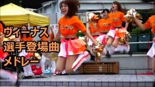 2016.9.29@東京ドーム ジャイアンツスクエア ジャイアンツスクエア大感...