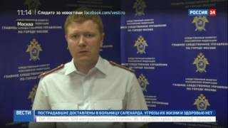Резня у Рязанского проспекта: полиция ищет убийцу, возбуждено уголовное дело
