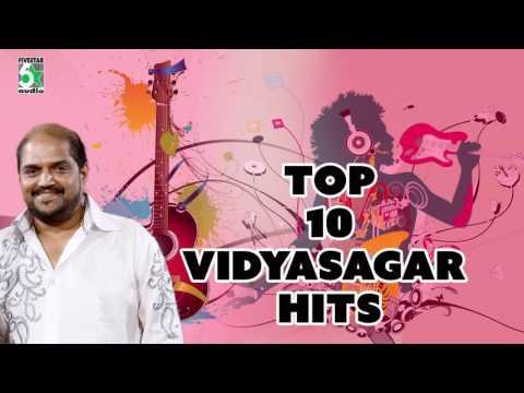 Vidyasagar Super Hit Best Top 10 Audio Jukebox