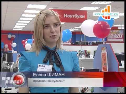 Путеводитель - магазин Норд (31.05.13)