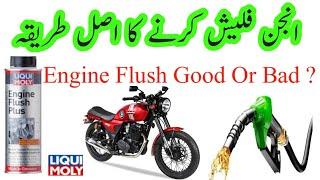 Engine Oil Flush Good Or Bad||انجن فلیش کرنے کا اصل طریقہ