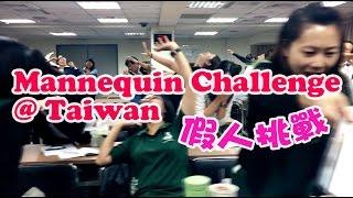【challenge taiwan亞洲盃】「challenge taiwan亞洲盃」#challenge taiwan亞洲盃,手機拍影片:Mann...