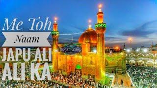 449वा उर्स मुबारक साढोरा शरीफ कव्वाली मे तो नाम जपु अली अली का अली से हु वाबसता अली अली मेरे मौला🕋