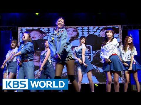 Sister's Slam Dunk Season2 | 언니들의 슬램덩크 시즌2 – Ep.16 [ENG/THAI/2017.06.02]