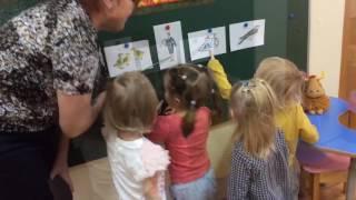 Русский язык. МЛАДШАЯ ГРУППА. НАЧАЛЬНАЯ школа-детский сад