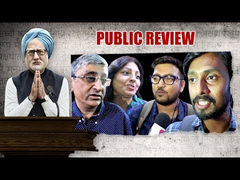 The Accidental Prime Minister Movie Public Review | Anupam| Akshaye | Aahana
