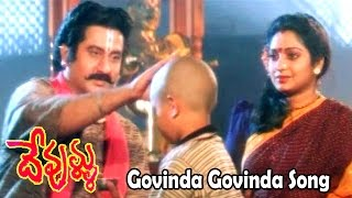 Devullu Movie Songs | Govinda Govinda Video Song | Prithvi,Raasi