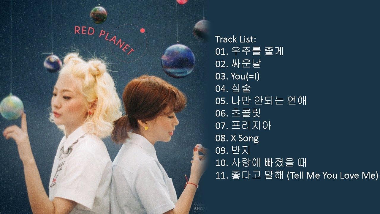 Download [Full Album] Bolbbalgan4 (볼빨간사춘기) - RED PLANET [Re-Upload Version + Bonus DL Links]