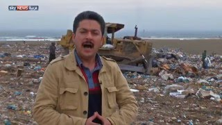 تحذيرات من التلوث البيئي في كردستان