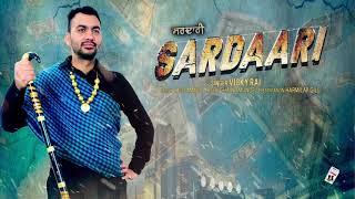 SARDAARI (Full Song) | VICKY RAI | LATEST PUNJABI SONGS 2018 | AMAR AUDIO