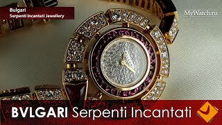 Bulgari Serpenti Incantati Jewellery обзор часов с бриллиантами | Mywatch.ru
