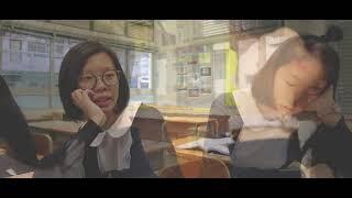 Publication Date: 2019-03-09 | Video Title: 向老師致敬2018 微電影創作比賽優異獎 聖母書院 [一生的