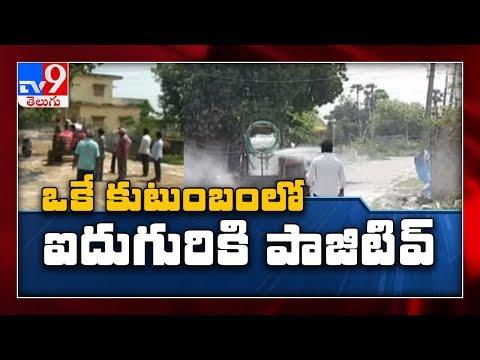 Coronavirus Outbreak : Local contract cases spike in Guntur - TV9