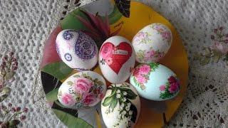 Декупаж вареных пасхальных яиц