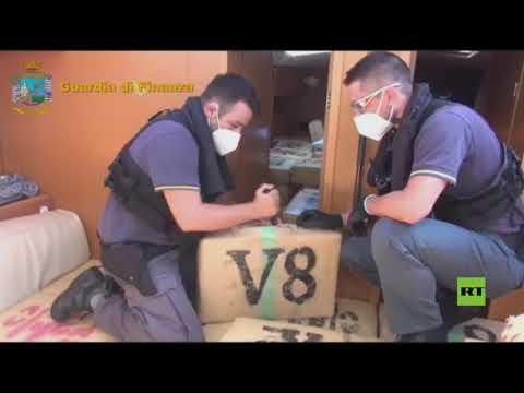 الشرطة الإيطالية تضبط 6 أطنان من الحشيش في سفينة قرب صقلية  - نشر قبل 42 دقيقة