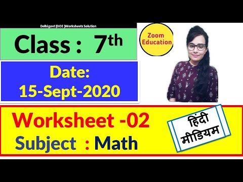 Class 7 Worksheet 02 Math:  15 Sept 2020 : hindi medium