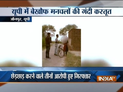 UP: 3 arrested for eve-teasing a girl in Jaunpur