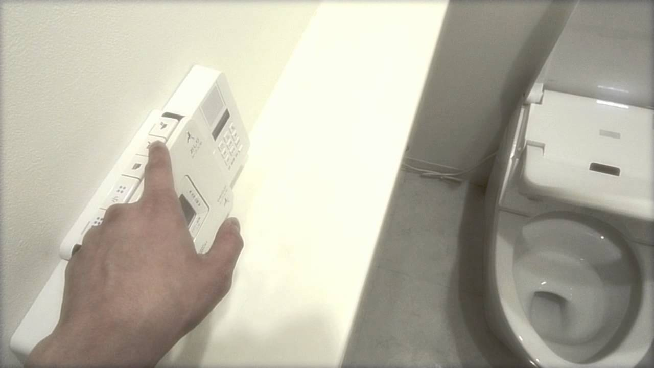 Japanese Toilet - Future is now - YouTube