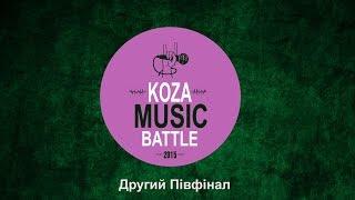 Koza Music Battle. ������ ϳ������