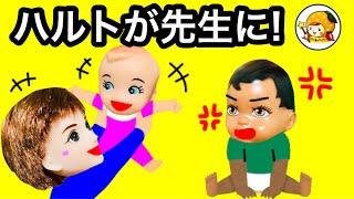 職場体験で美容院でヘアアレンジ【前編】 保育園で赤ちゃんのお世話も❤︎