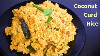 coconut milk recipes, coconut milk, coconut recipes Indian, coconut flour recipes, coconut rice