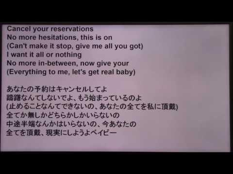 シェイプ オブ ユー 歌詞 日本 語 訳