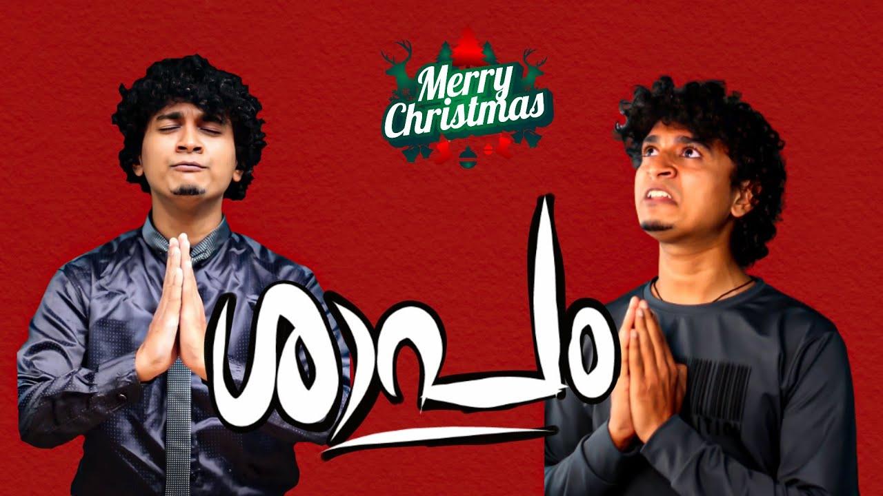 Download ശാപം / Malayalam Vine / Ikru