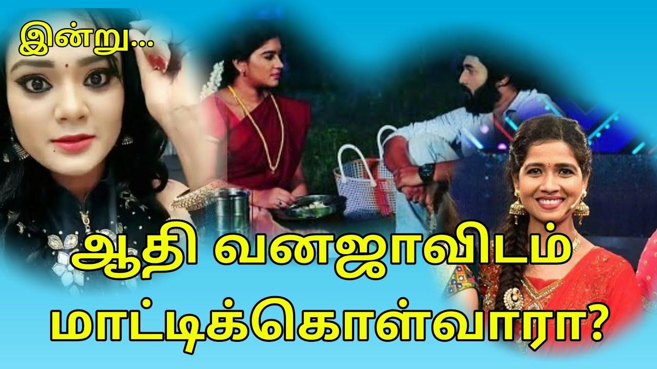 Sembaruthi serial today episode Live 16/11/2018 Aadhi,Parvathi