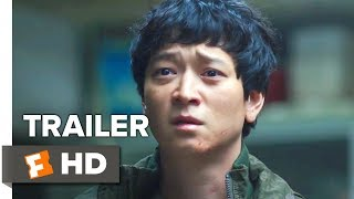 Golden Slumber Trailer #1 (2018) | Movieclips Indie