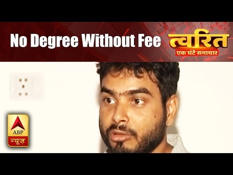 Twarit: Student denied degree on convocation day by TISS Delhi for failing to pay the fee