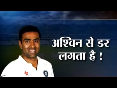 Cricket Ki Baat: Why team New Zealand afraid of R Ashwin's 272?