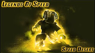 ROBLOX: LEGENDS OF SPEED - 3 SPEED TIPS